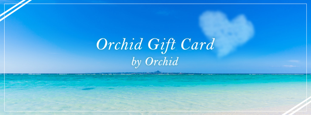 Orchid Gift Card by Orchid